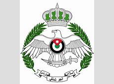 Royal Jordanian Air Force Wikipedia