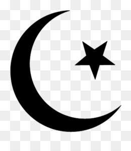 symbols  islam png symbols  islam transparent