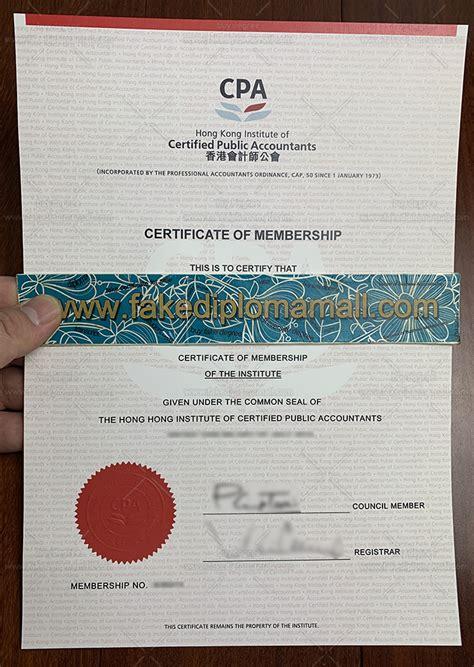 hong kong cpa fake certificate  site   fake diplomas