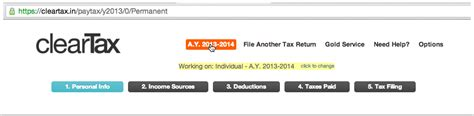 get old tax forms how to get a tax form from a previous year