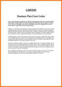 Cover Letter For A Business Plan 6 Exle Of Business Introduction Introduction Letter