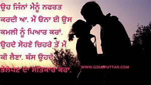 Cute Love Quotes For Boyfriend In Punjabi ~ The Hun for