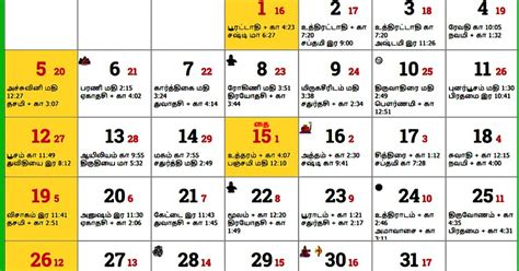 january monthly tamil calendar