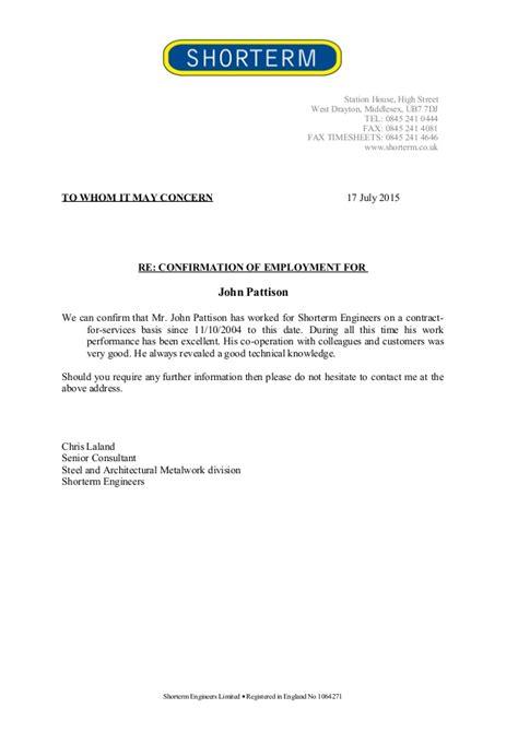 confirmation employment letter