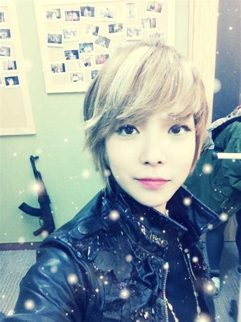 From S.Korea: [K-pop] D-unit's Ujin became the regular ...