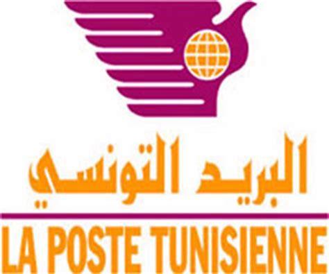 horaire d ouverture bureau de poste horaire d ouverture des bureaux de poste directinfo