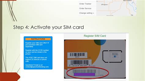 How to request a cash card. How to Activate Your Sim Card - YouTube