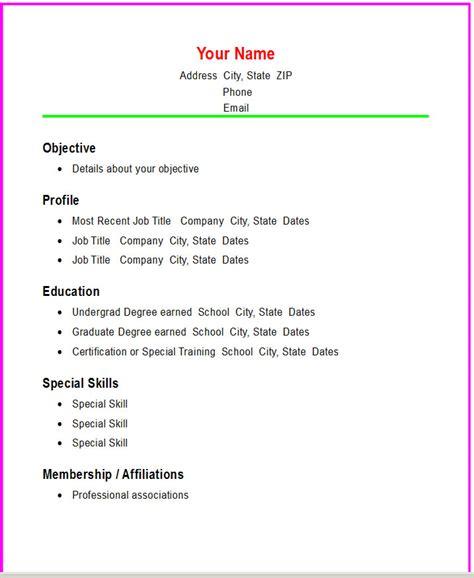 basic resume template  commercewordpress
