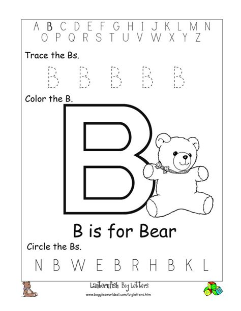alphabet worksheet big letter b doc ed letters and