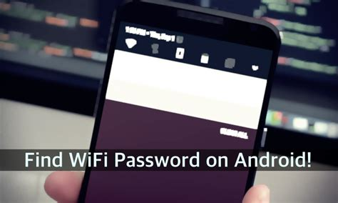 android find phone how to find wifi password on android phone