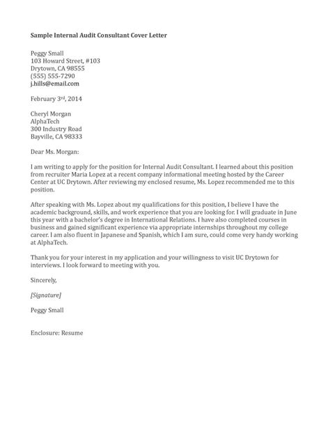 application letter  internal job