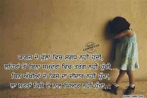 Punjabi Love Quotes. QuotesGram