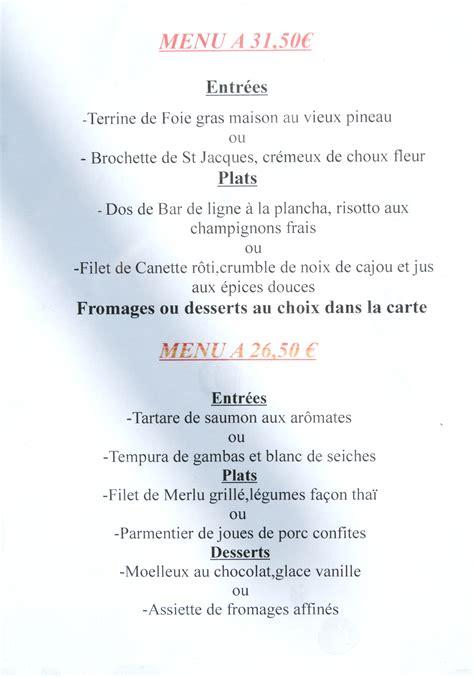 cuisine type atelier file restaurant l 39 atelier des cousins menus 2 jpg