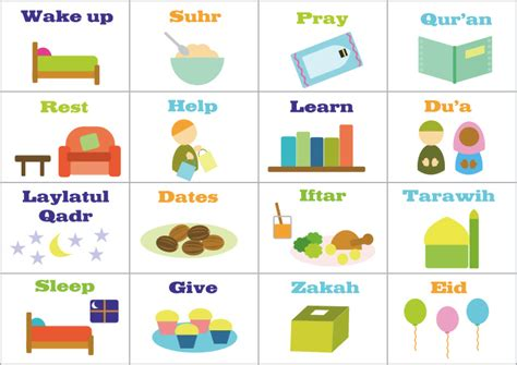 ramadhan dua flash cards