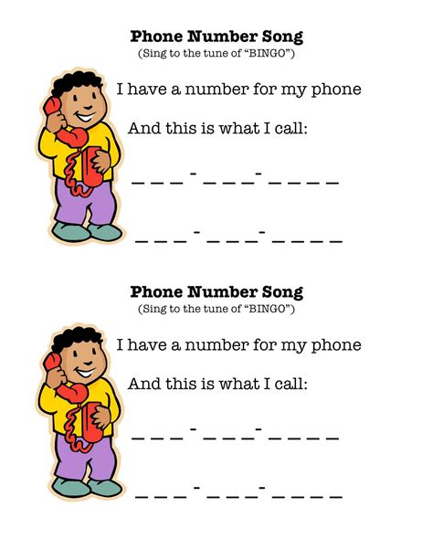 phone number song imagination express preschool phone number song