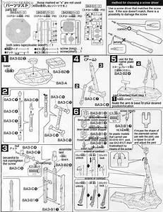 Bandai Action Base 1 English Manual
