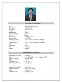 contoh resume terbaik bahasa melayu contoh resume terbaik