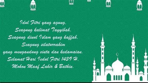 background kartu ucapan lebaran gambar islami