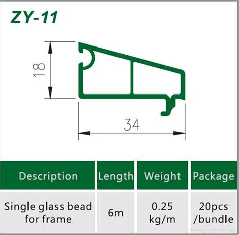 upvc window  door zy  zhongying china manufacturer plastic window window products