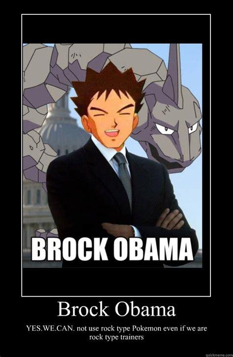 Brock Meme Pin Meme Brock On