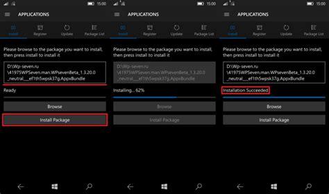 как установить appx или appxbundle файл на windows 10 mobile