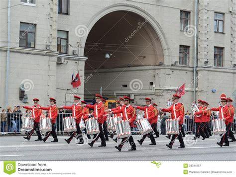 Moscow, International Festival Of Orchestra Spasskaya