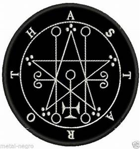Astaroth sigil embroidered patch occult demonology demon ...