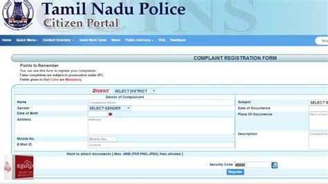 fir service started  tamil nadu police department