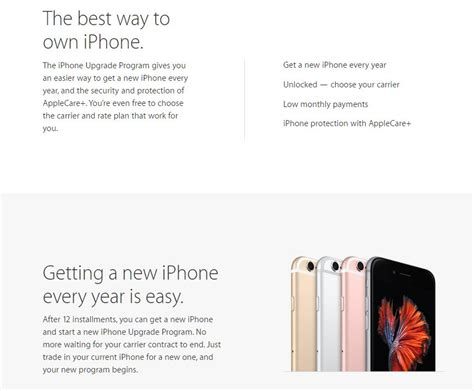 apple iphone payment plan introducing the new iphone 6s and iphone 6s plus