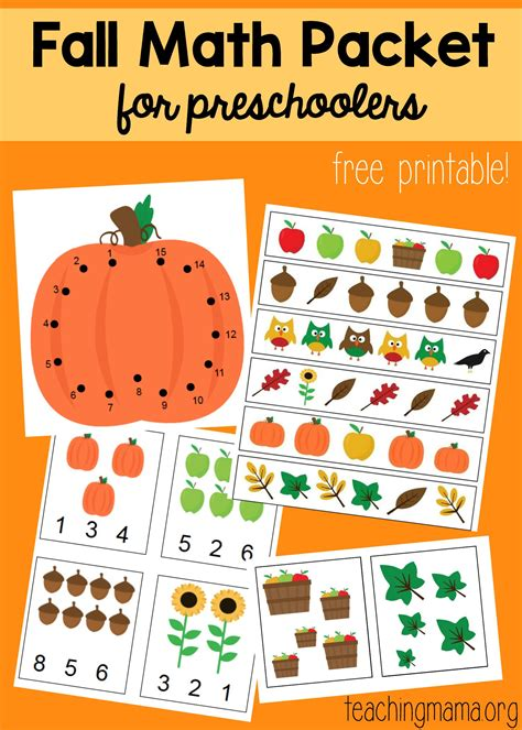 fall math packet for preschoolers 530 | Fall Math Packet for Preschoolers