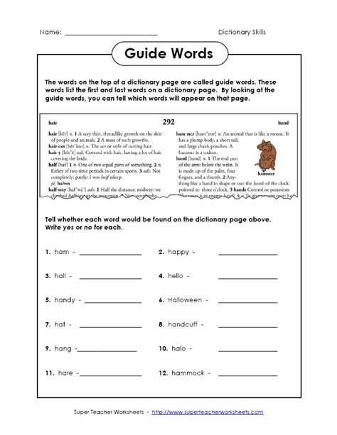 dictionary guide words inferencing worksheet for 2nd