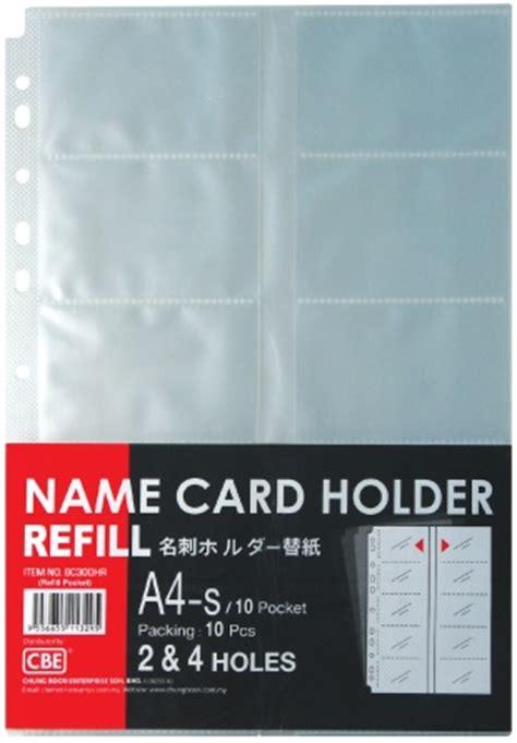 pp refillable  card holder  chung boon