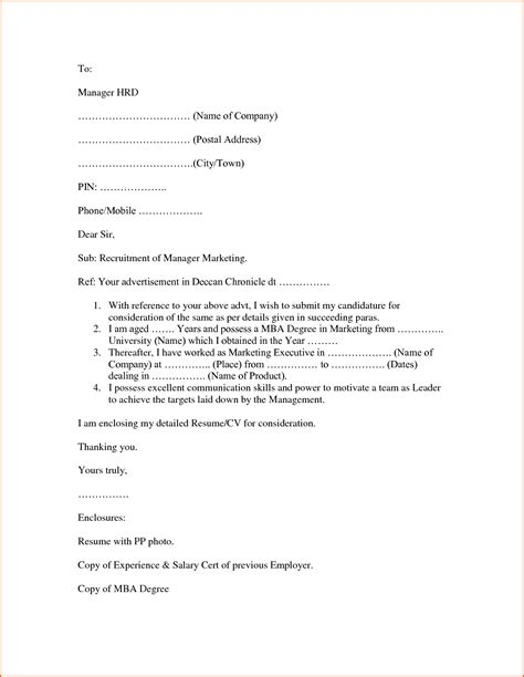 Through such letters, applicants market themselves to the employer, demonstrate their capability for the job, and the value they will bring to the employer. job application letter format budget template for new ...