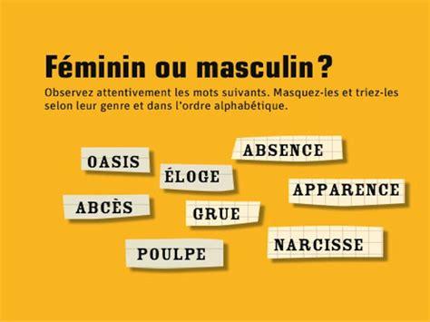 toilette feminin ou masculin 28 images masculin ou feminin ms davis s website 17 best
