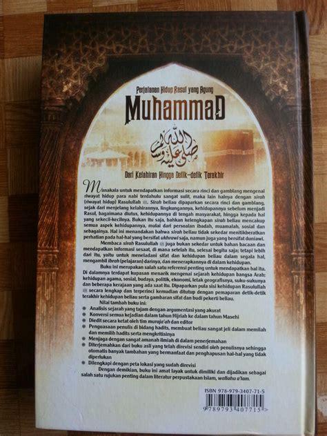 Buku Perjalanan Hidup Rasul Yang Agung Muhammad