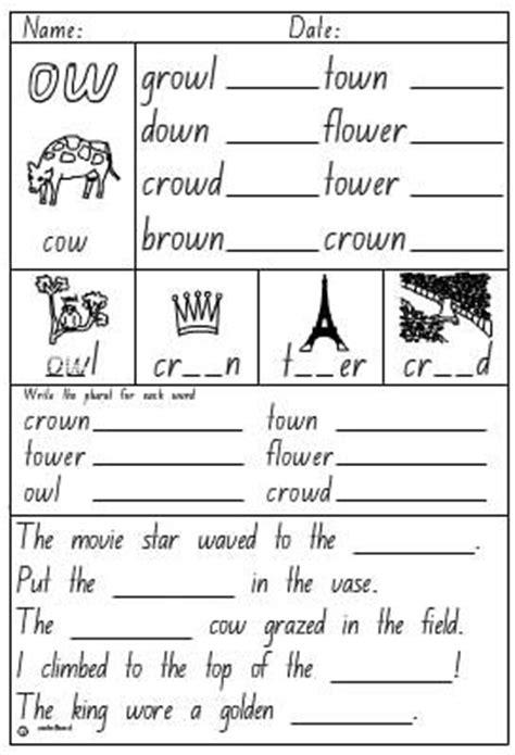 of vowel digraph worksheets vowel team