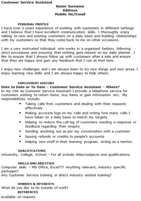 Customer Service Assistant Cv Example Icoverorguk