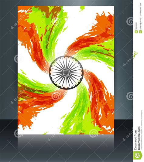 indian flag  template grunge swirl tri stock