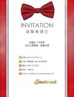 wedding invitation language 電子邀請函 benchmark email