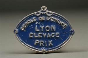 Concours plaque lyon prix for Serrurier lyon prix