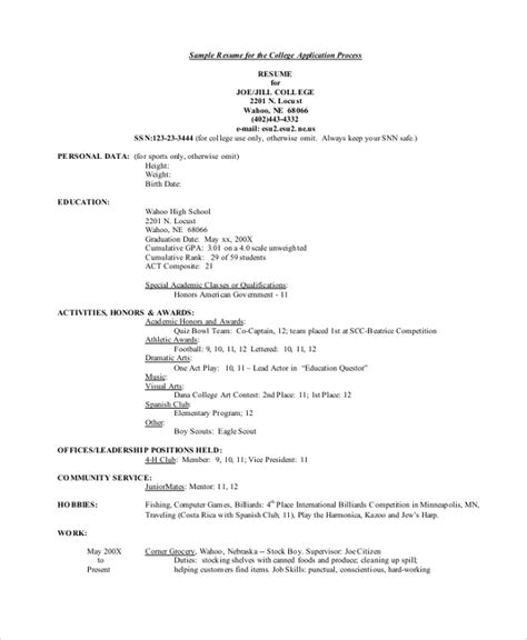 Sle Resume Application by 8 College Resume Exles Templates
