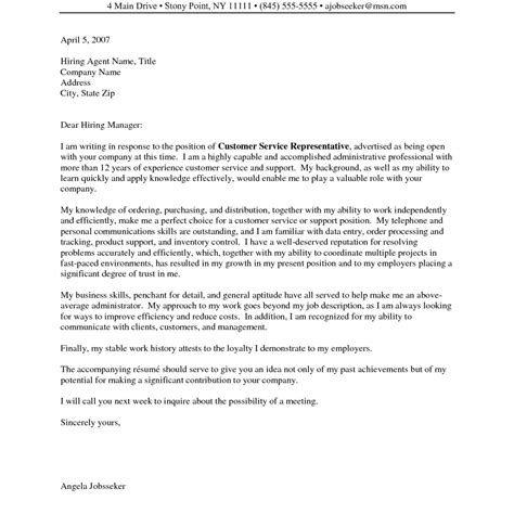 social worker cover letters examples