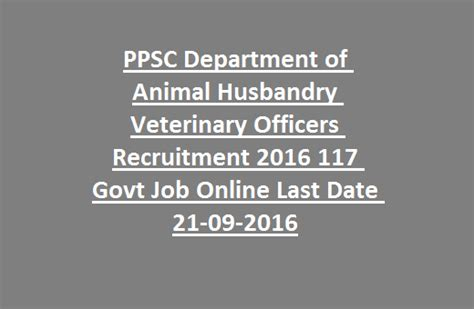 ppsc department  animal husbandry veterinary officers