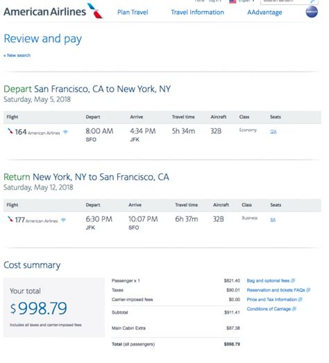 American Airlines Compensation Form