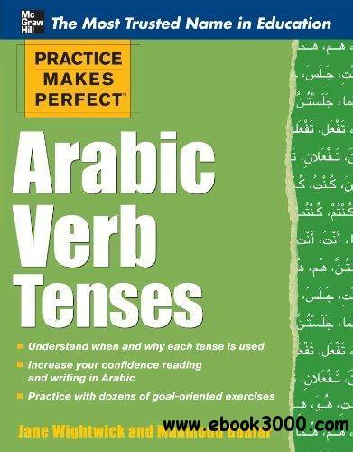 practice  perfect arabic verb tenses  ebooks