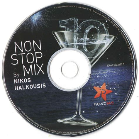 There's a nonstop flight to mauritius, but i'm not sitting on the same plane for thirteen hours. NON STOP MIX VOL. 10 - mp3 buy, full tracklist