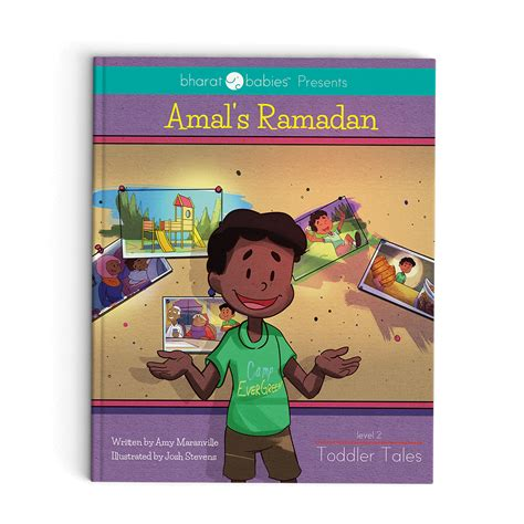 amals ramadan ramadan islam  kids baby presents