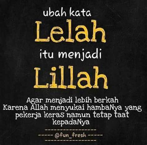 islamic inspirational quotes ideas  pinterest