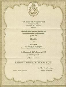 wedding invitation letter sample kerala mini bridal With wedding invitations online kerala