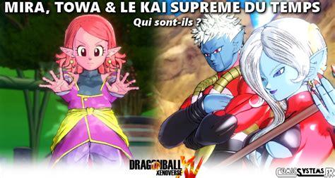 Plus de détails sur l histoire de Dragon Ball qui change